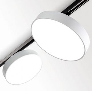 Трековый светодиодный светильник LYNX 30d350
